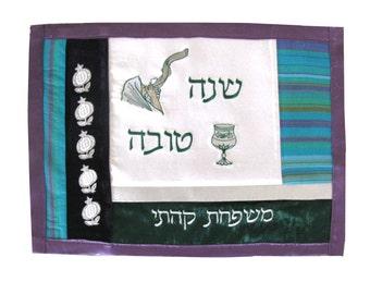 Challah Cover, Jewish New Year, Rosh Hashanah, New Year, Jewish Holidays, Judaica Gift, Monogram, Shabbat Table challah cover Hand Made