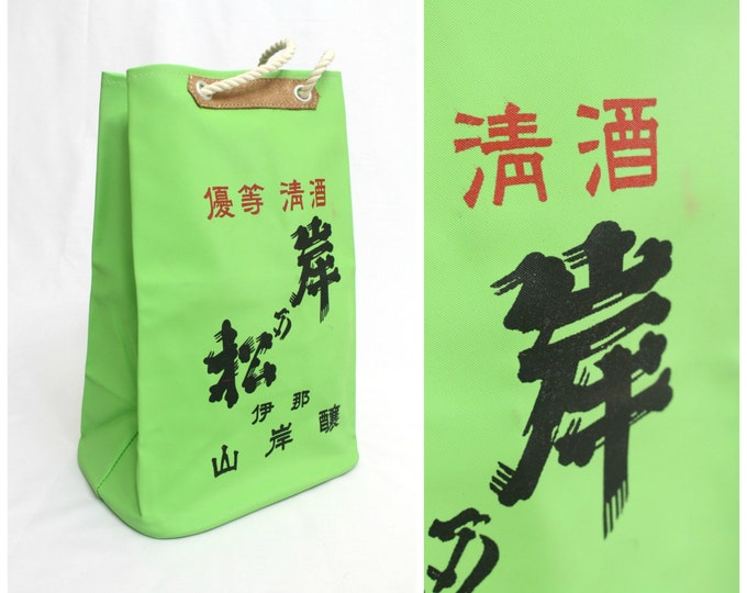 Vintage Industrial Japanese Drawstring Bag of a Sake Company. Tool Bag, Storage, Organizer, Pouch (Shop Ref: 1308)