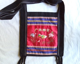 Red and black Asian bag/ vintage ethnic bag/ red silky embroidered bag/ black bohemian bag with birds and lotus flowers