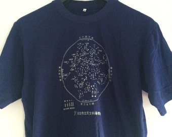 Chinese Star Chart Space Tee Navy Blue 90s Vintage Stars Galaxy Constellations Moon Phases