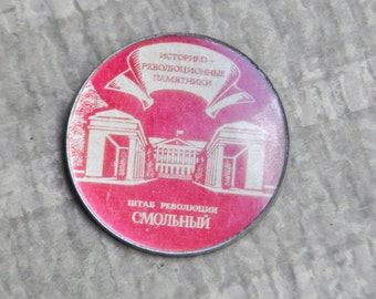 "Vintage Soviet Russian tin-plastic badge,pin.""Smolny- headquarters of the revolution"""