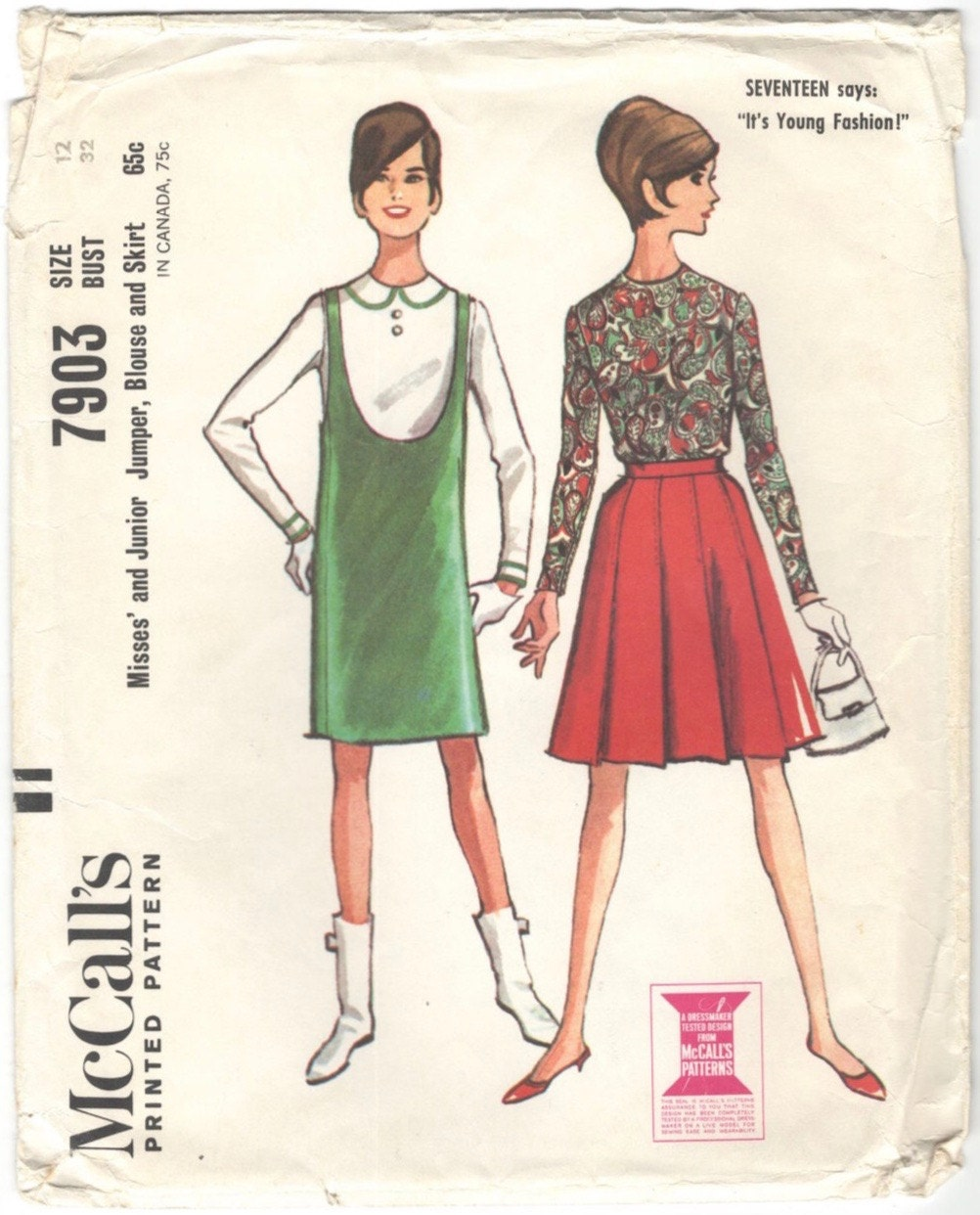 1960s jumper, skirt, and blouse pattern after Courrèges - McCall's 7903