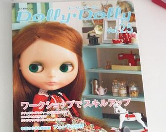 Dolly Dolly Mook Vol. 25