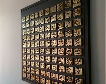 Islam etsy for Allah names decoration