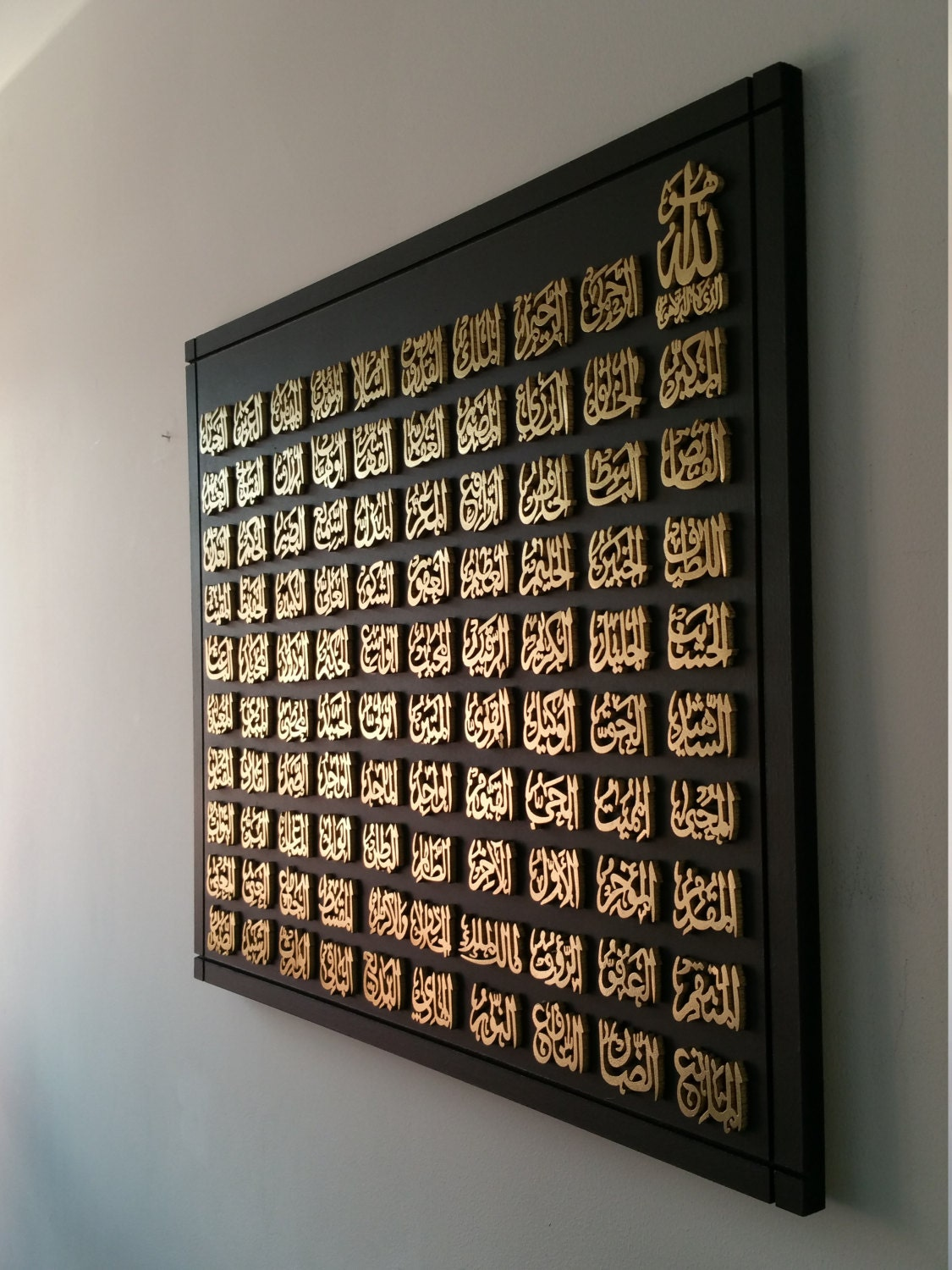 Islamic Home Decor Framed Hanging Wall Art ~ Handcrafted names of allah small modern islamic art