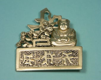 Asian Floral Gold Tone Buddha Brooch or Pin, 80s, Nice Detail
