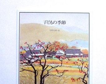 Vintage Book Mitsumasa Anno Childrens Seasons Vintage Book