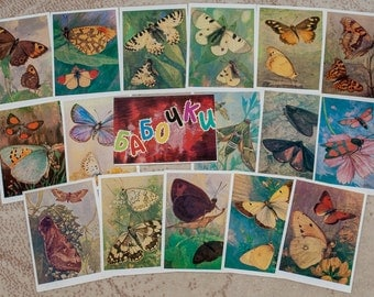 """Vintage postcards USSR. """"Butterflies"""", Drawings by L. Aristov. Complete Set of 16 postcards in original cover (16 postcards). 1981"""