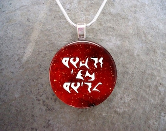 Klingon Jewelry - Glass Pendant Necklace - Star Trek - Trust But Verify