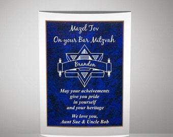 Personalized Bar Mitzvah Celebration Plaque