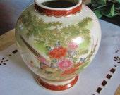 Japanese Vase with Pheasants, Flowers, Gold, Handpainted