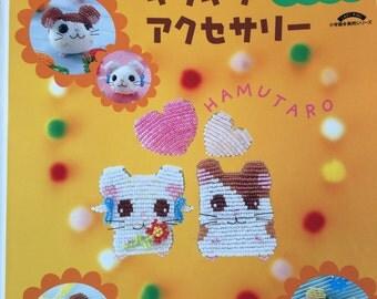 Hamutaro Beading Accessories and Zakka Good Japanese Craft Book