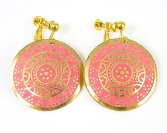 Pink Clip on Earrings, Pink Gold Clip Earrings, Pink Gold Medallion Clipons Trendy Screw Back Non Pierced Earrings |EB1-44
