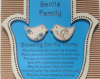 Hamsa- Blessing for the home