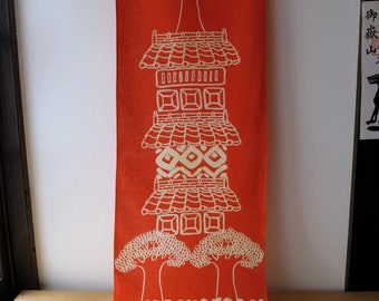 Tenugui, tea towel, hand dyed, discharge print, cotton,mandarin orange, home decor, tree, bird, Japanese traditional house