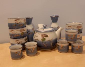 Vintage Japanese Tea/Sake Set- 13 Total Pieces