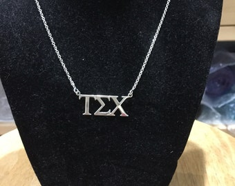 Sterling Silver Greek Sorority Necklaces