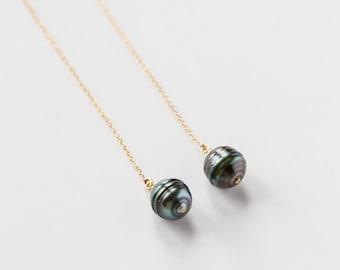 Gold Filled Tahitian Pearl Thread Earrings