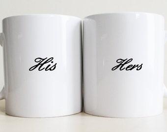 His & Hers Gift Mugs | Couple Gift Mugs | Boyfriend Gift Mug |  Custom Coffee Mugs | Wedding Gift | Girfriend Gift Mug |  Valentine's Day