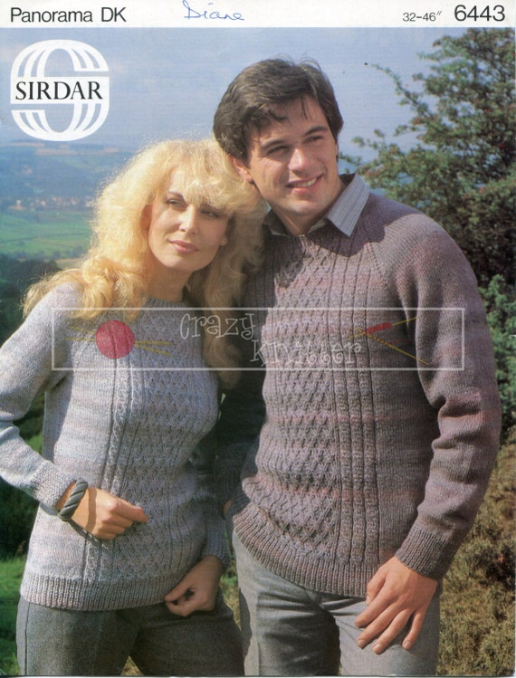 "Unisex Cable Panel Sweater 32-46"" DK Sirdar 6443 Vintage Knitting Pattern PDF instant download"