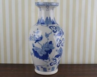Vintage Chinoiserie Vase