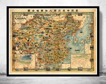 Old Map of China 1931