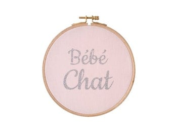 Baby Cat * Bébé Chat * Wall Frame - Pink and Silver Glitter - Wood