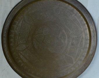 "Decorative Brass Tray w. Beautiful Arabic Calligraphic Designs 20"" Diam. ANTIQUE"