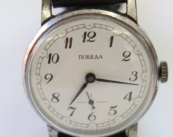 Vintage Soviet Men's Watch POBEDA (1970-1980's) / Mechanical watch / Ussr / Soviet Union