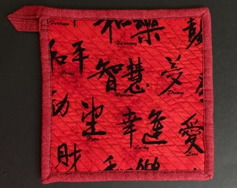 CHINESE potholder, cooking club, ethnic theme, gift for chef, gift for foodie, chinese theme, stocking stuffer, chinese new year, good luck