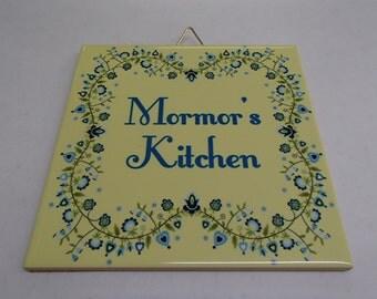 Swedish or Norwegian Grandmother Ceramic Tile ~ Trivet ~ Hot pad