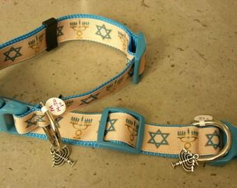 Star of David and Menorah Jewish Themed adjustable dog collar with Menorah charm