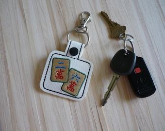 Mah Jongg Keychain,handmade,key fob,mahjong player,machine embroidery,lanyard,key chain,keys,purses, mah jong tile,mah jong gift,raffle gift