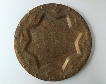 Middle Eastern/Moroccan Etched Star Brass Tray