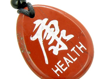 Kanji Symbol Health Red Jasper Amulet Word Stone Pendant Necklace