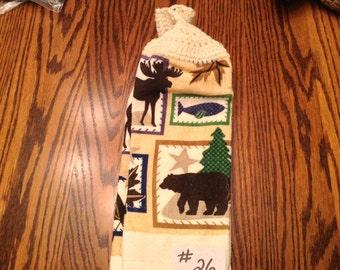 Crochet top towel #26