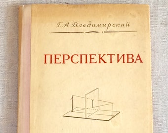 Perspective textbook antique Russian book for architect gift for art student drafting perspective step by step guide book