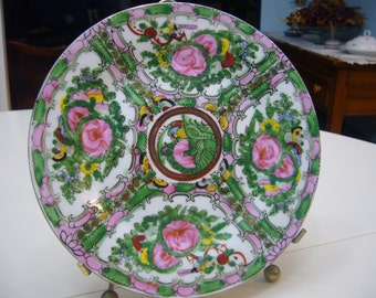 Vintage, Chinese Rose Medallion, Hand Painted Plate.