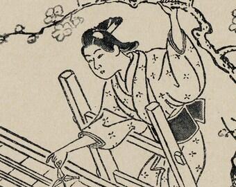 1888 Japanese art old print. Women kimono