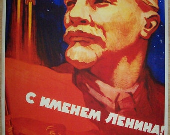 "Russian Soviet Cosmos Space Communism Propaganda poster ""With the name of Lenin"""