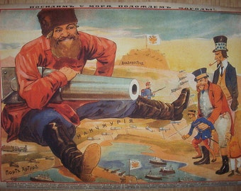WW1 Russian Tzar Army soldier with canon Port-Artur Vladivostok poster
