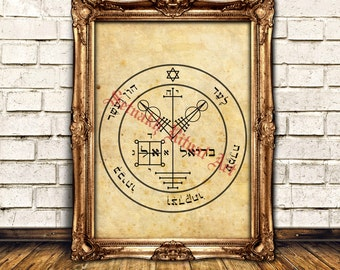 TO BE RICH - wealth blessing | fourth Jupiter Pentacle print, Psalm, The Greater Key of Solomon art, occult poster, magic home decor #103.4