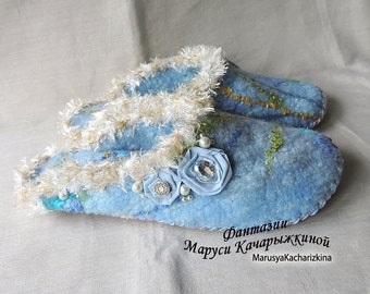 Handmade Felted slippers, Wool slippers, Woman slippers,