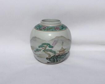 Japanese Ginger Jar Hand Painted - Vintage -