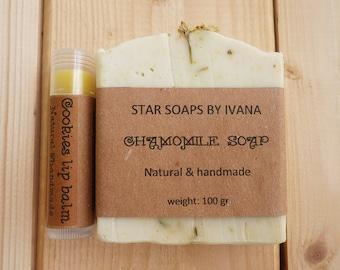ORGANIC SOAP SET- Soap Set - Unscented Chamomile Soap with organic lip balm - Organic soap gift set - Soap gift set - Vegan soap set
