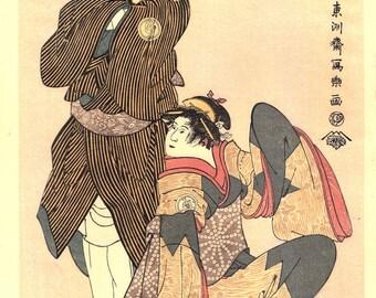 "Japanese Ukiyo-e Woodblock print, Sharaku, ""Bando Hikosaburo 3 as Obiya Choemon & Iwai Hanshiro 4 as Shinanoya Ohan"""