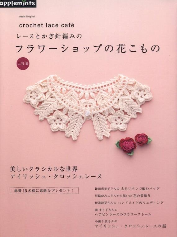 Crochet Stitches Book Pdf : Crochet Lace Cafe, Japanese Book PDF, Crochet Patterns Collar, Stole ...