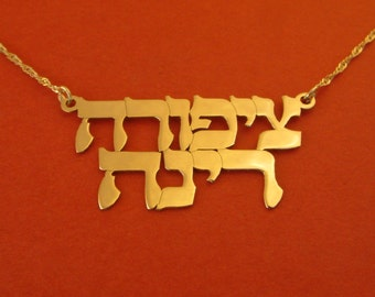 Hebrew Name Necklace Two Hebrew Names Necklace 14k Gold Hanukkah Gift Gold Hebrew Name Necklace Bat Mitzvah or Hanukkah Gift Hebrew Letters