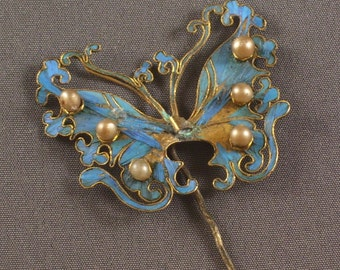 Antique Kingfisher Hair Ornament Qing Dynasty China Chinese