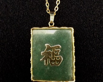 Vintage Double sided Jade Necklace